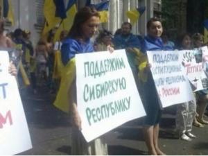 восточная Украина, Харьков, Сибирь, права автономии