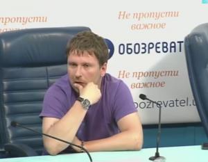 геращенко, шарий, украина, общество, мвд украины, экономика, политика