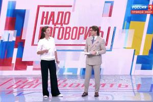 телемост, украина, россия, скандал, путин, пропаганда, березовец