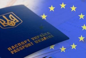 Безвиз, ЕС, Европа, Украина, отдых, отдых в Европе, путешествия, туризм, Безвиз Украины и ЕС, Госпогранслужба, Политика, отпуск в Европе, Слободян