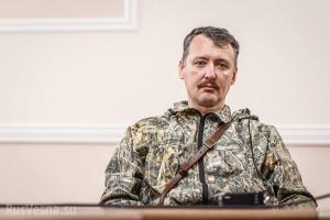 ДНР, Стрелков, ситуация, донбасс, ато