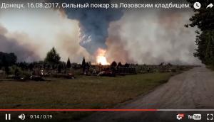 Новости Донецка, Политика, Общество, Шоу-бизнес, Видео