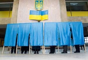 кривой рог, политика, новости украины, выборы, новоукраинск, хроника событий, вилкул, семенченко