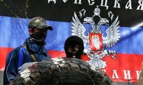 Донецк, происшествия, ДНР, Юго-восток Украины, АТО, Дмитрий Тымчук