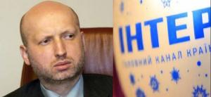 """Турчинов, нацсовет, телеканал """"Интер"""", общество, Украина, лицензия, информвойна"""