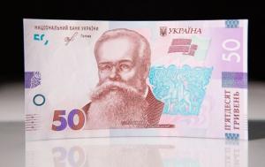 Пенсии, Минимальная, Максимальная, Повышение, Пенсионный фонд, ПФУ, Перерасчет, Госбюджет, Украина