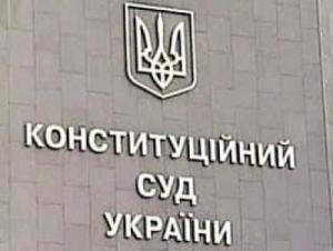 языковой закон, пикет, конституционный суд, государственный язык в украине