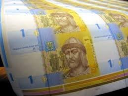 Украина, деньги, печать, гривна, кризис, население ,беднеет