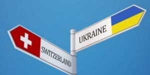 украина, швейцария, ордло, донбасс, гуманитарная помощь,мид украины, безвиз, евросоюз, швейцария, мид украины, климкин, мид швейцарии, дидье буркхальтер