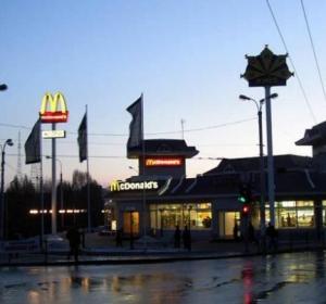 АТО, ДНР, McDonalds, Донецк, восточная Украина