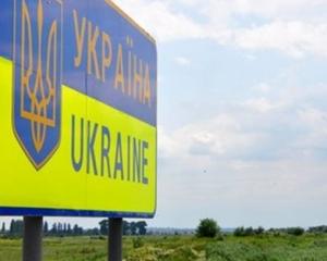 Украина, Госпогранслужба, политика, общество, армия Украины, Россия, ДНР, ЛНР, восток Украины