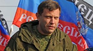 захарченко, днр, политика, общество, донецк, восток украины, малороссия