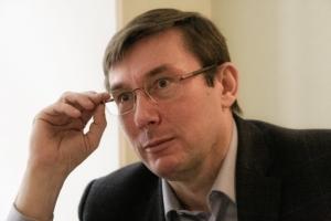 нато, юрий луценко, петр порошенко, политика, новости сша, новости украины