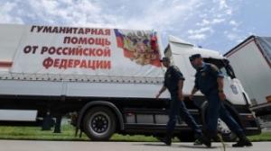 слободян, пограничники, гуманитарка, конвой, россия, мчс, украина, общество, политика, гуманитарная помощь, пограничная служба, восток украины