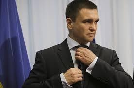климкин, мид украины, политика, общество, новости украины, происшествия
