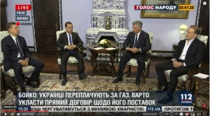 медведчук, бойко, украина, россия, москва, скандал, медведев, миллер, газпром, выборы