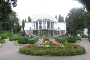 ботанический сад в киеве, киев, новости украины, общество