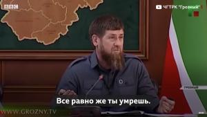 Чечня, Кадыров, Коронавирус, Выступление, Совет, Видео, Паника
