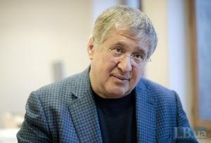 Коломойский Игорь, Криминал, Политика, Общество, Новости Украины, ПриватБанк