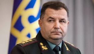 полторак семен, армия украины, ато, восток украины, ато, донбасс