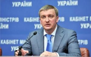 павел петренко, министерство юстиции, украина, национальный суд, политика