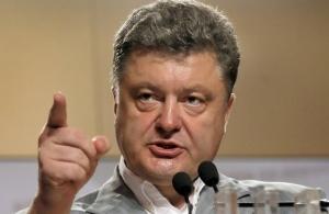 райадминистрации, порошенко, увольнение, главы