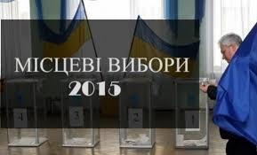 выборы, новости Украины, политика, кандидаты, львов