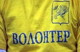 Донецк, Макеевка, волонтеры, центр, жители, обстрелы, помощь