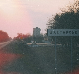шахтерск, днр, дтп, происшествия, ато, донбасс, восток украины