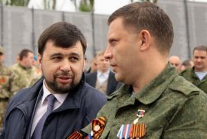 александр захарченко, война на донбассе, кафе сепар, террористы, главарь днр, боевики, донецк, днр, донбасс, новости украины