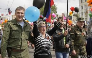 оккупированный Донецк, нищета и голод в ДНР, блогер Еленка Донецкая, стоп агитпроп