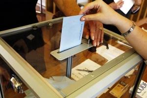 москва, выборы, голосование, верховная рада