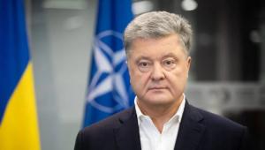 Порошенко, Черновол, ГБР, комментарий, политика, Украина, преследования, заявления