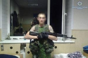 украина, война на донбассе, всу, полиция, мвд, лнр, арест