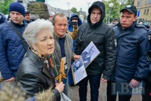 Общественники Киева, ветеранские организации, проверка ветеранских организаций, КРУ