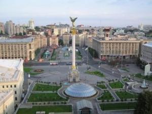 украина, мвф, рост экономики, 2016 год