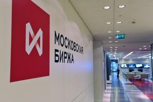 Россия, Москва, Путин, Порошенко, акции, биржа, рост