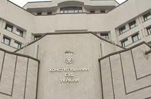 кс, языки, украина, общество