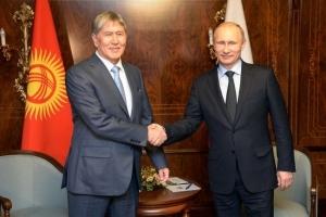 Путин, Атамбаев, Россия, Киргизия, встреча, политика, Санкт-Петербург