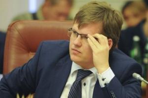 Павел Розенко, Кабмин, новости, Украина, пенсии, экономика