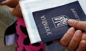 переселенцы, ВПО, пенсии, социальные выплаты, верификация, проверки, новости, Украина, правозащитники