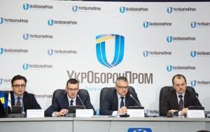 укроборонпром, руководители, проверки, увольнение, уголовное дело