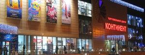 Донецк, торговые центры, донецк-сити, континент, загруженность, аренда продажа