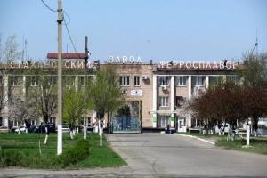 Стаханов, АТО, завод, пожар, ЛНР, Армия Украины