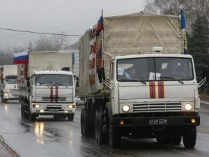гуманитарка рф, донбасс, россия, украина,