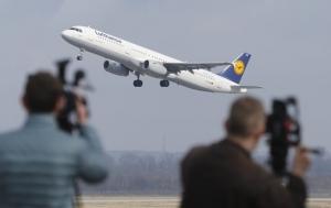 """германия, компания """"люфтганза"""", аэробус А320, авиакатастрофа, компенсация родственникам погибших"""