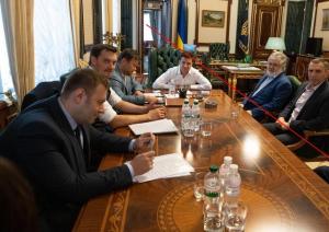 Гончарук, Зеленский, Коломойский, Донбасс, бизнес