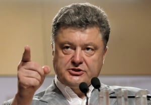 порошенко, особый статус донбасса, донбасс, юго-восток украины, политика, днр
