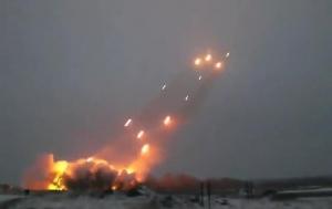 Донецк, АТО, ДНР, восток украины