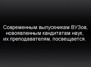 россия, студенты, общество, видео
